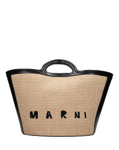 Riot Leather Crossbody Bag