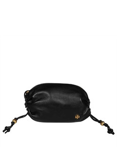 Black Studded Messenger Backpack