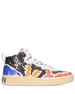 Gold rainbow 110 leather flatform sneakers