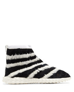 Free Striped feather-embellished high-top trainers
