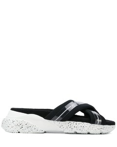Two-Tone Leather Slipper Flat, Black/White