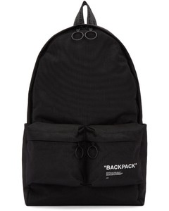 Black Quote Backpack