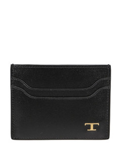 Black Large Embossed Zip Pouch