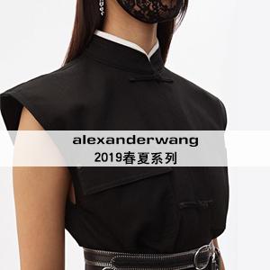 Alexander Wang2019春夏系列:碰撞 & 融合