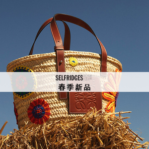 Selfridges:春季新品