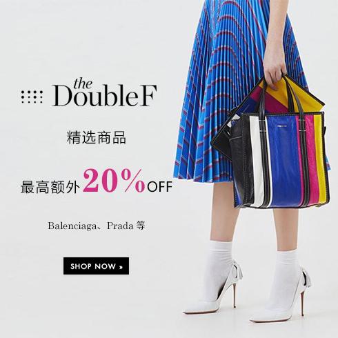 TheDoubleF:精选品最高额外20%OFF
