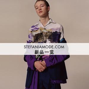 Stefania Mode:2019SS新品一览