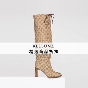 Reebonz:精选商品18%OFF