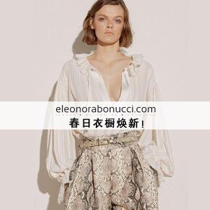Eleonorabonucci:正价满额20%OFF+折扣品额外25%OFF