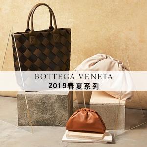 Bottega Veneta 2019春夏:盈盈在握,优雅毕现