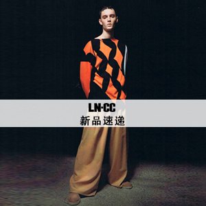 LN-CC:新品速递