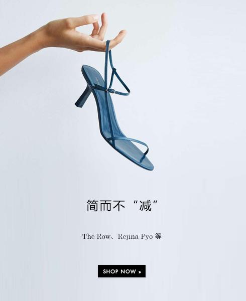 """细带凉鞋:简而不""""减"""""""
