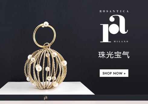 Rosantica:珠光宝气