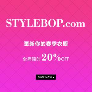 Stylebop:全网限时20%OFF,Moncler也参加!