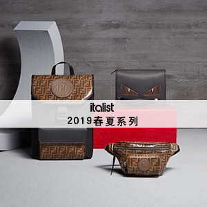 italist2019春夏系列 折扣高达40%OFF
