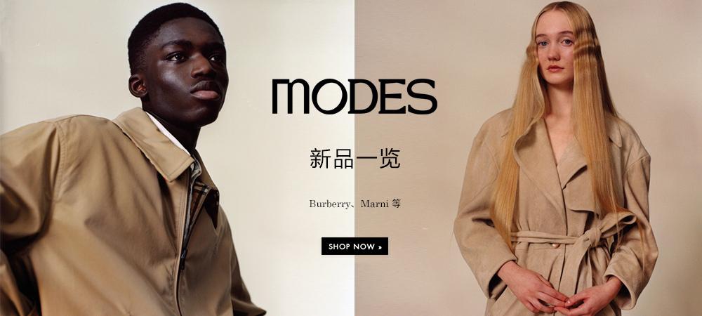 MODES:2019SS新品一览