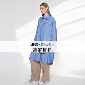 LN-CC闪亮独家:精选正价品20%OFF