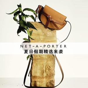 NET-A-PORTER 颇特女士的夏日假期精选