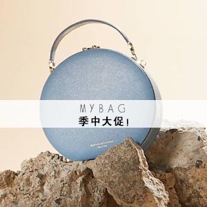 MYBAG:精选商品30%OFF