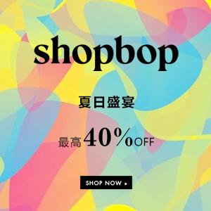 Shopbop夏日盛宴:折扣最高40%OFF