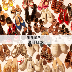 Selfridges 夏日狂欢:精选鞋履限时30%OFF