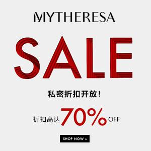 Mytheresa年中大促:折扣高达70%OFF