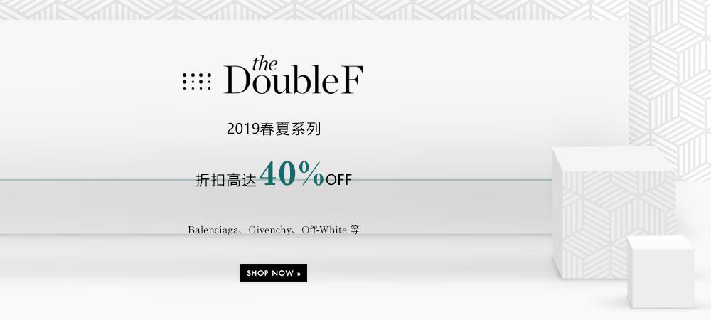 TheDoubleF:折扣高达40%OFF,Gucci也参加!