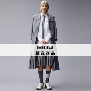 BASE BLU:精选商品,折扣高达50%OFF