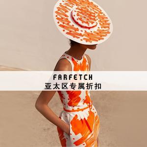 Farfetch:精选正价品限时10%OFF