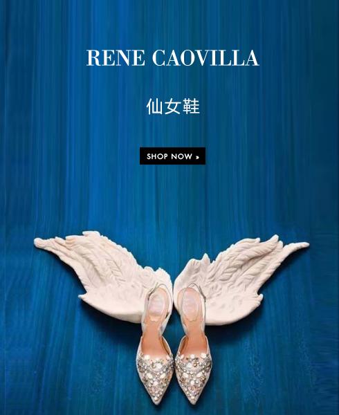René Caovilla:仙女鞋