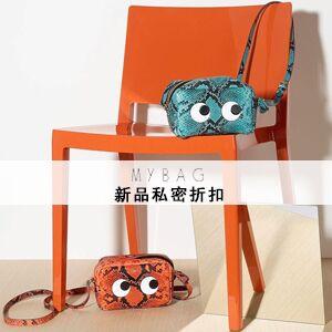 Mybag:新品私密20%OFF