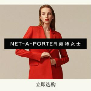 NET-A-PORTER 颇特女士 年中盛惠 低至三折