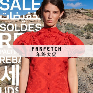 Farfetch 终极折扣开启,低至5折!