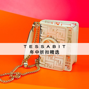 Tessabit年中折扣精选:折扣高达50%OFF