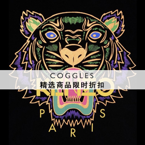 Coggles:精选商品限时35%OFF