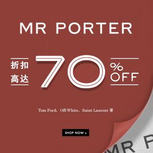 MR PORTER:折扣高达70%OFF