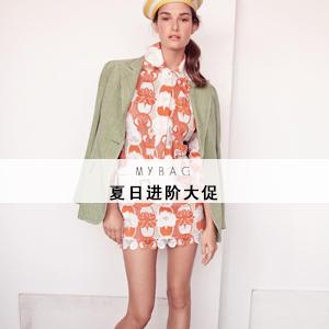 Mybag:夏日进阶大促高达60%OFF!