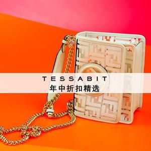 Tessabit年中折扣精选:折扣高达60%OFF