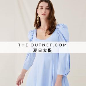 THE OUTNET:夏日大促全网限时20%OFF