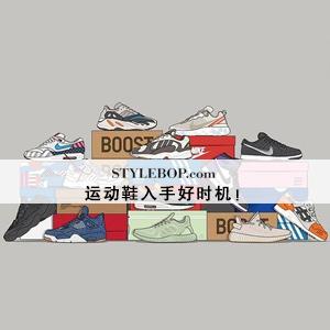 STYLEBOP:折扣品额外20%OFF