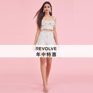 REVOLVE 挑选美衣好时机:折扣高达85%OFF