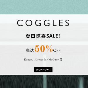 Coggles:夏日惊喜SALE!高达50%OFF