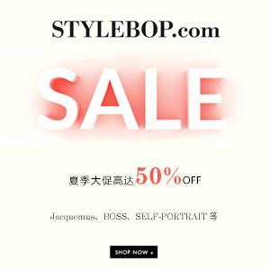 Stylebop夏促折扣高达60%OFF