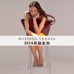 Bottega Veneta早秋:GENTLE WOMAN