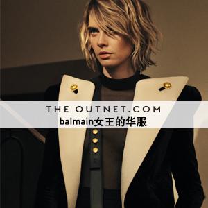 THE OUTNET.COM:Balmain女王的华服,折扣高达60%OFF