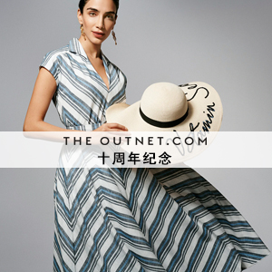 the outnet 十周年纪念 推出独家合作系列
