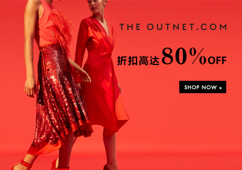 THE OUTNET.COM:折扣高达80%OFF