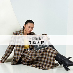 the Double F:冬促折扣升级,高达50%OFF