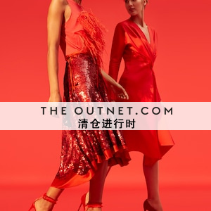THE OUTNET:清仓进行时,折扣高达80%OFF