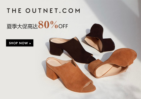 Summer Clearance:高达80%OFF